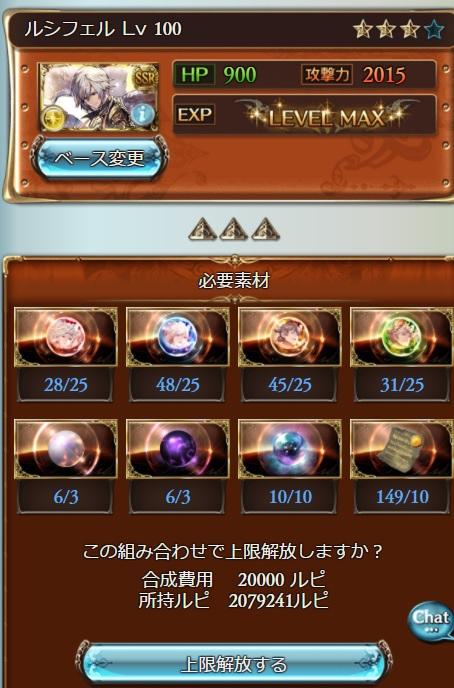 f:id:suzushiro29:20170702182234j:plain