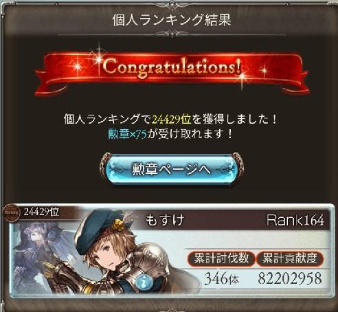 f:id:suzushiro29:20170702183336j:plain
