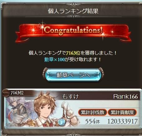 f:id:suzushiro29:20170702183346j:plain