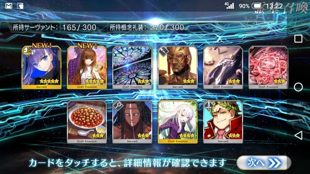 f:id:suzushiro29:20170813224105p:plain