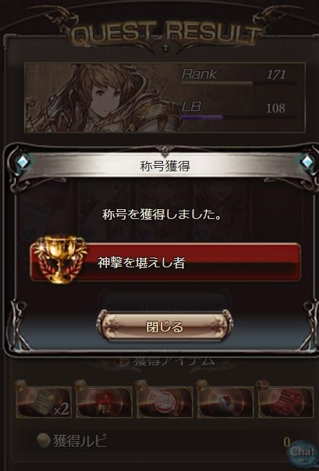 f:id:suzushiro29:20171009232541j:plain
