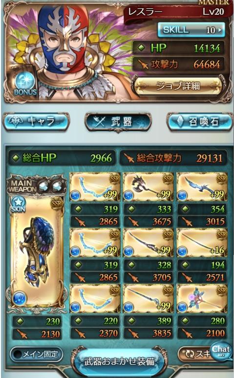 f:id:suzushiro29:20171112222321j:plain