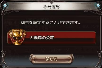 f:id:suzushiro29:20171119225320j:plain