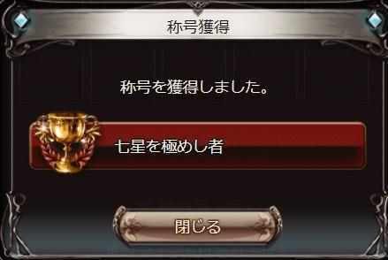 f:id:suzushiro29:20171119225605j:plain