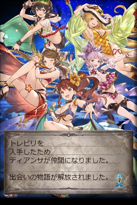 f:id:suzushiro29:20180315230303j:plain