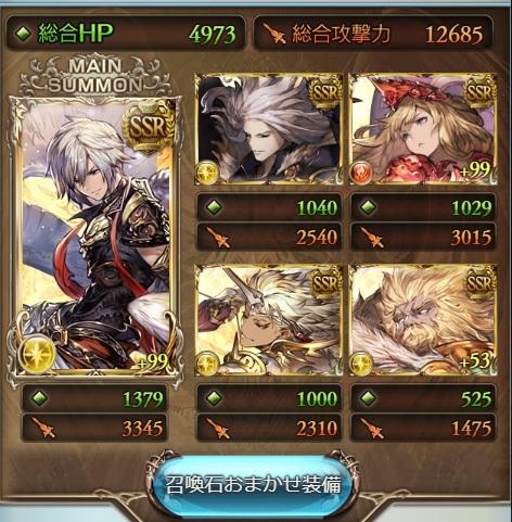 f:id:suzushiro29:20180504193203j:plain