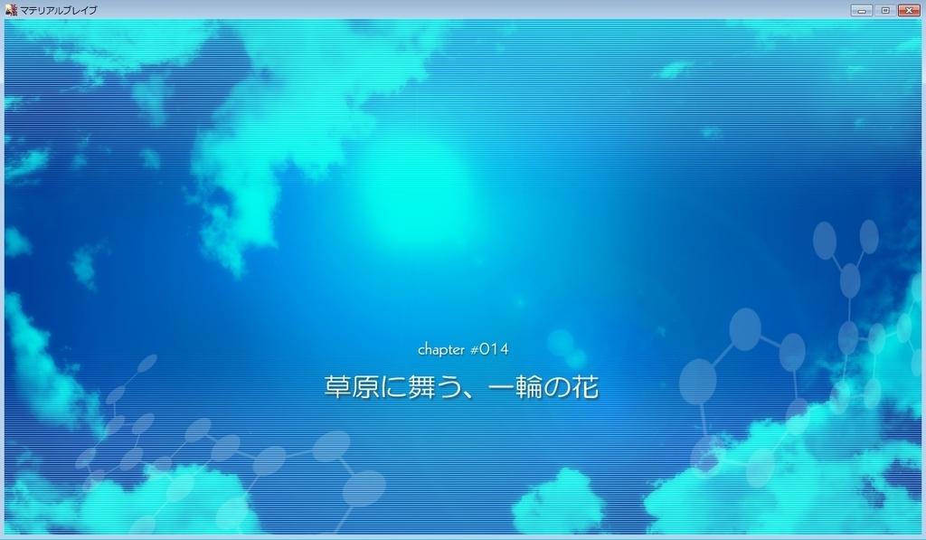 f:id:suzushiro29:20181020222610j:plain
