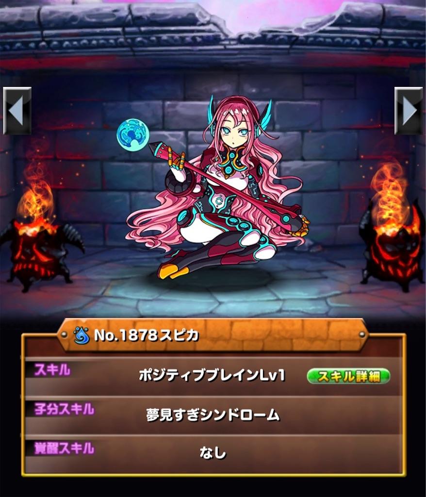 f:id:suzushiro569:20190717201333j:image