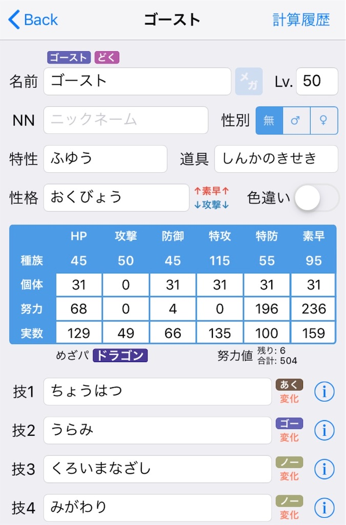 f:id:suzushiro569:20190805010316j:image