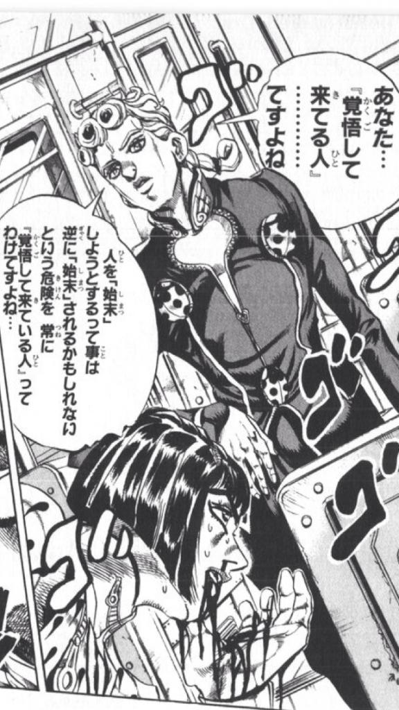 ポケモン 剣盾 対戦