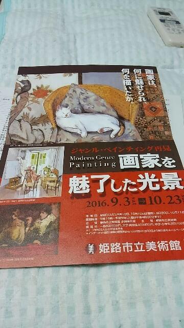 f:id:suzutakahiro1122:20160911165734j:image