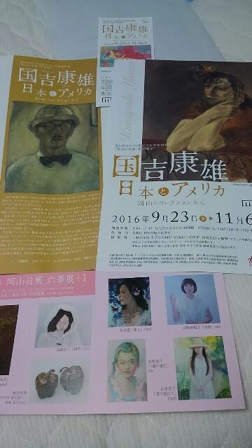 f:id:suzutakahiro1122:20160924195422j:image
