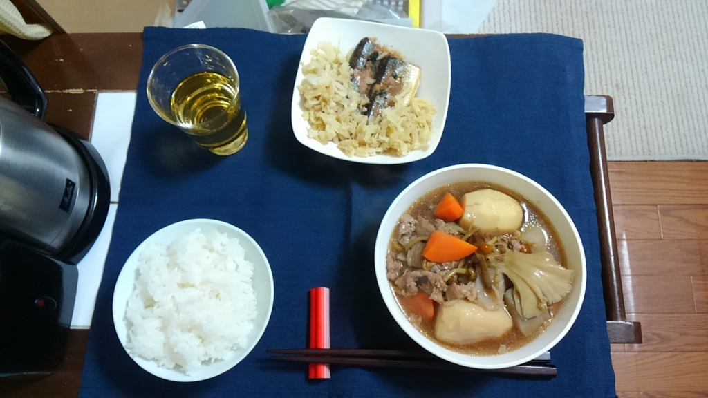 f:id:suzutakahiro1122:20161016211516j:plain