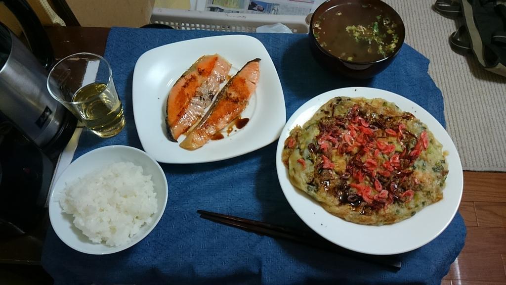 f:id:suzutakahiro1122:20161026221253j:plain