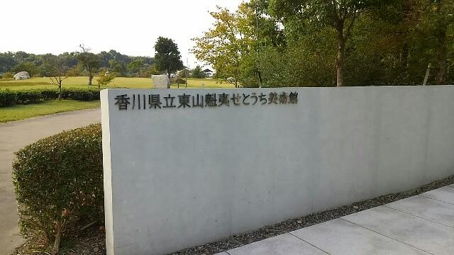 f:id:suzutakahiro1122:20161109222155j:image