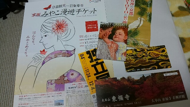 f:id:suzutakahiro1122:20161127200117j:image
