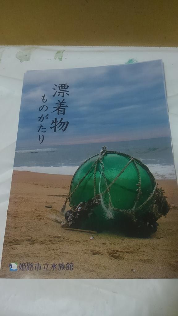 f:id:suzutakahiro1122:20170102223235j:plain