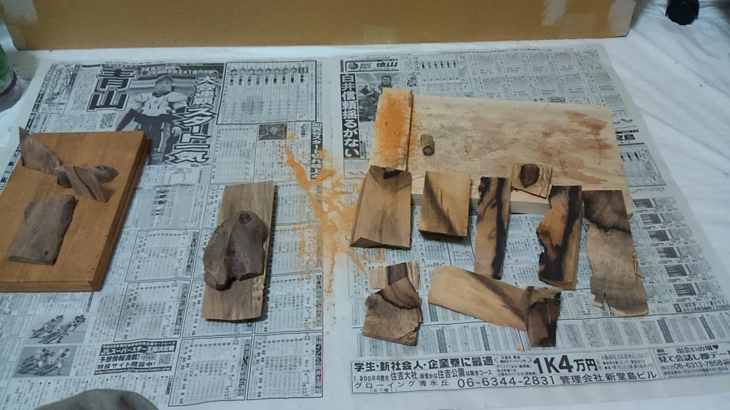 f:id:suzutakahiro1122:20170111230258j:plain