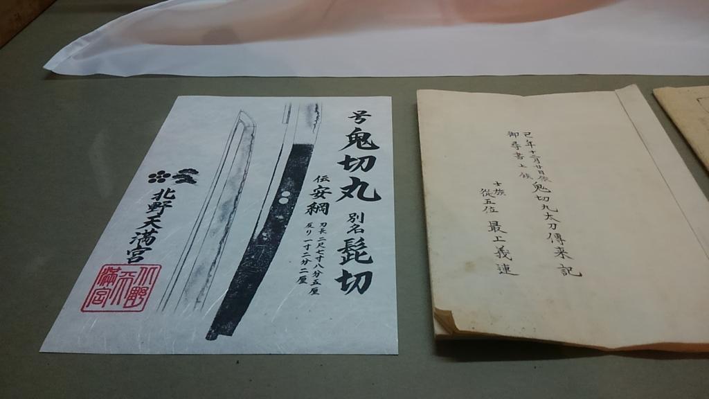 f:id:suzutakahiro1122:20170221214523j:plain
