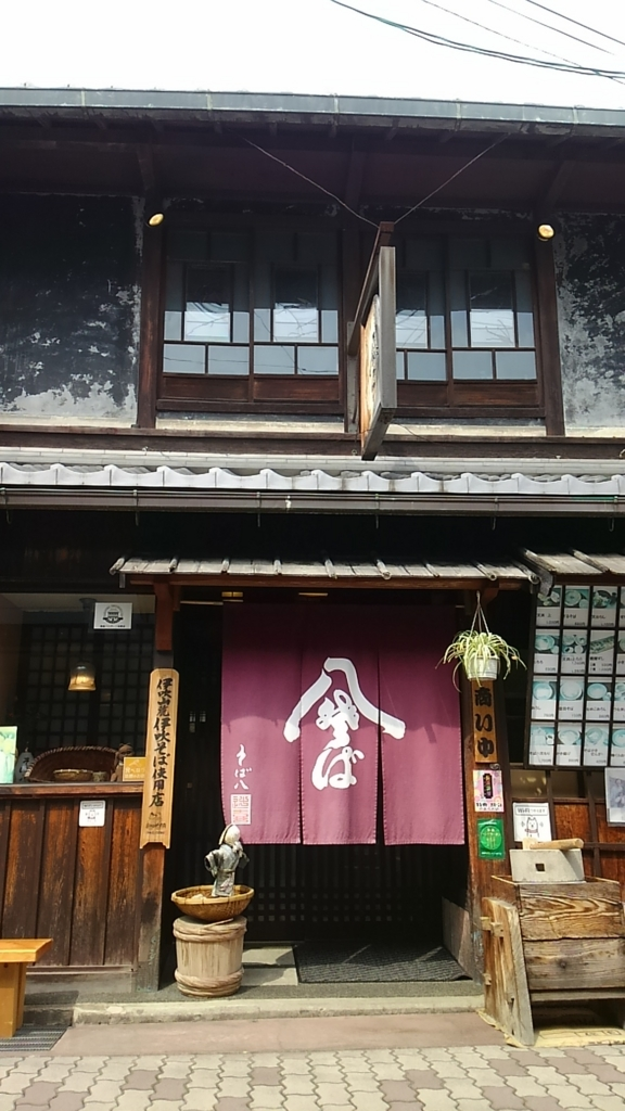f:id:suzutakahiro1122:20170322231424j:plain