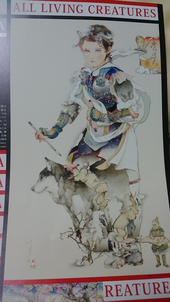 f:id:suzutakahiro1122:20170430121217j:plain