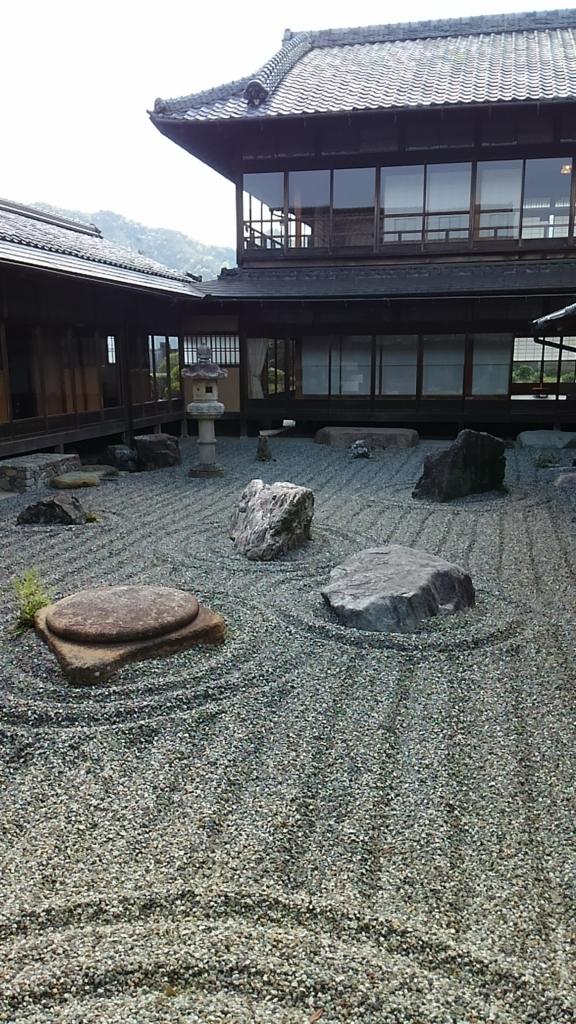 f:id:suzutakahiro1122:20170430124549j:plain