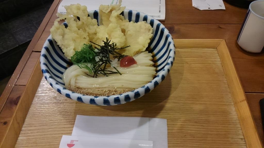 f:id:suzutakahiro1122:20170815145310j:plain