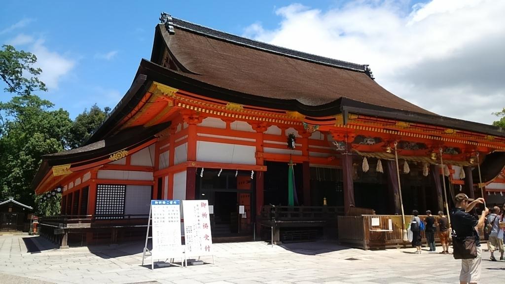 f:id:suzutakahiro1122:20170815150017j:plain