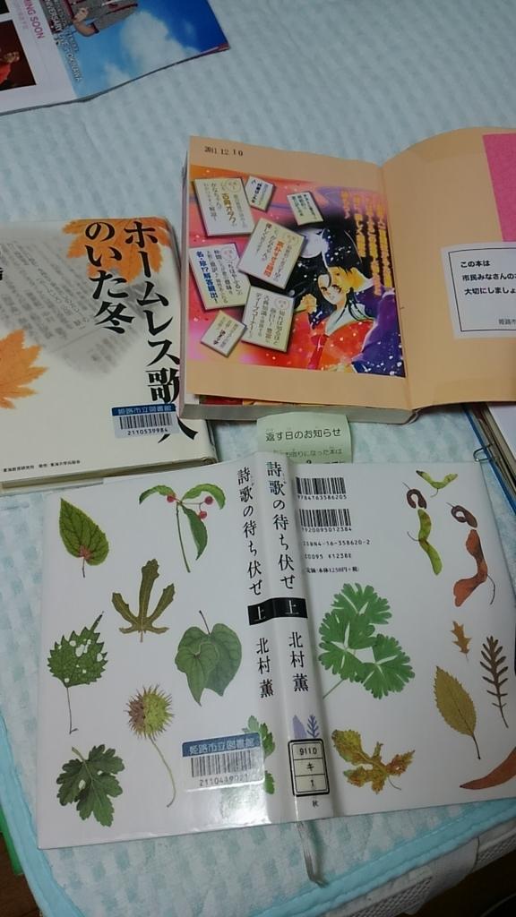 f:id:suzutakahiro1122:20170822183925j:plain
