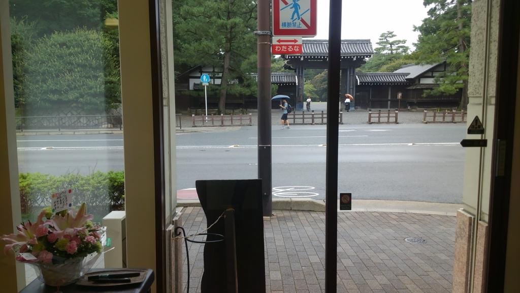 f:id:suzutakahiro1122:20170907164820j:plain