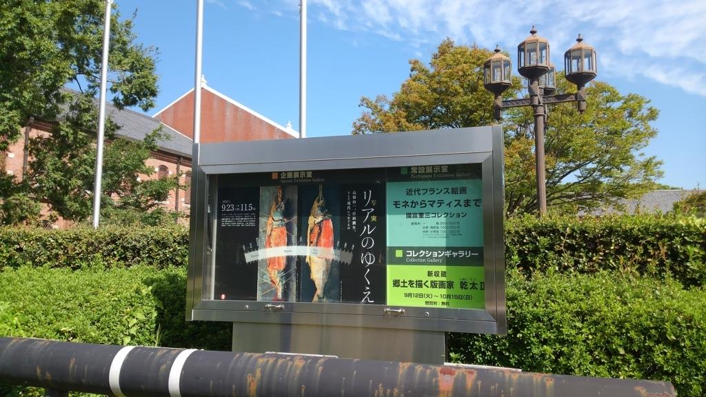 f:id:suzutakahiro1122:20171001185034j:plain