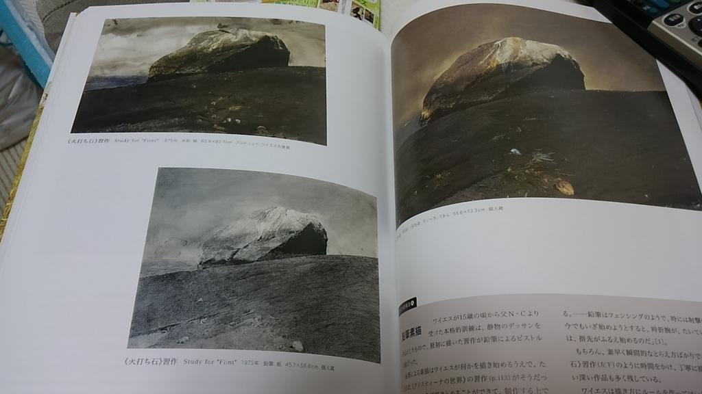 f:id:suzutakahiro1122:20171017101353j:plain
