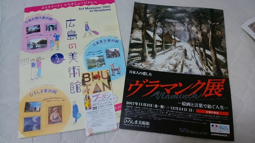 f:id:suzutakahiro1122:20171204073036j:plain