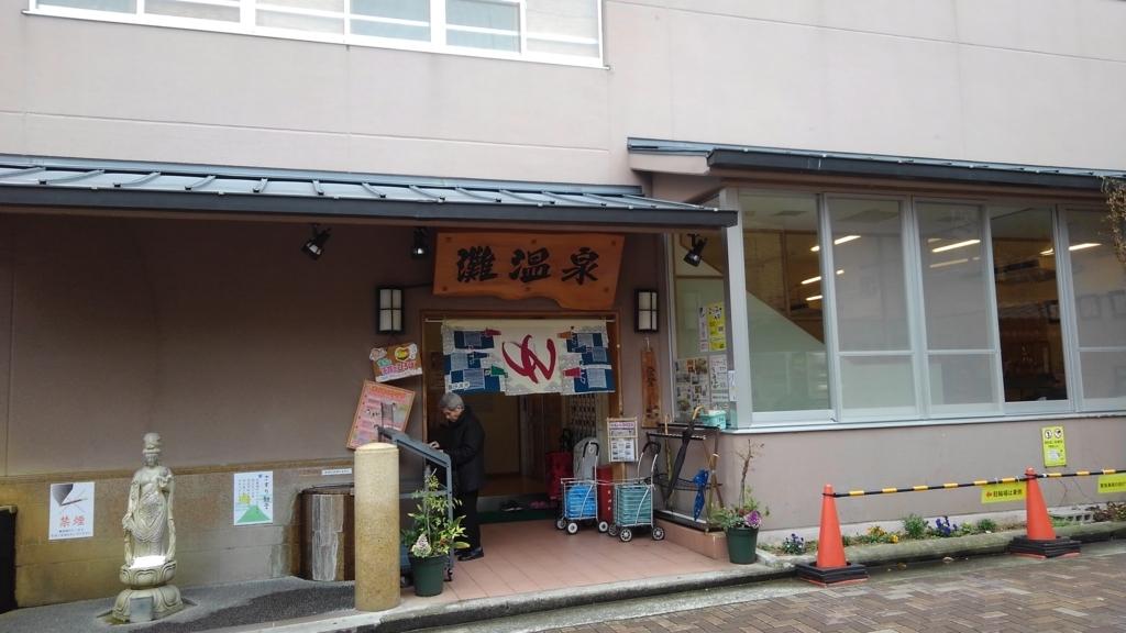 f:id:suzutakahiro1122:20180322060429j:plain