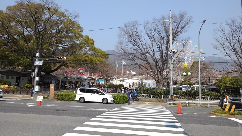 f:id:suzutakahiro1122:20180325224025j:plain