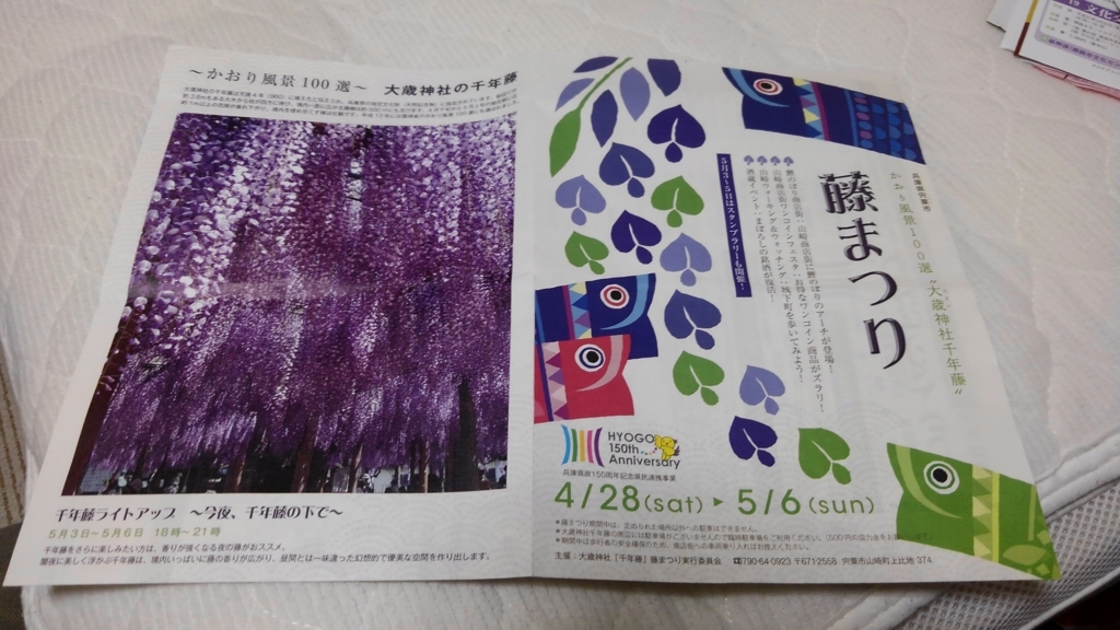 f:id:suzutakahiro1122:20180501074458j:plain