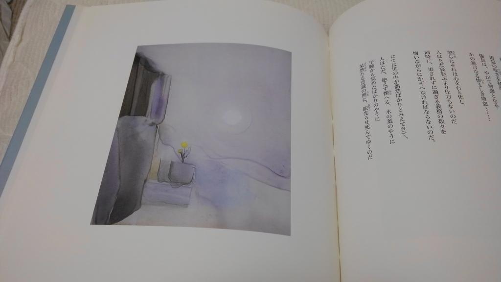 f:id:suzutakahiro1122:20180523233808j:plain