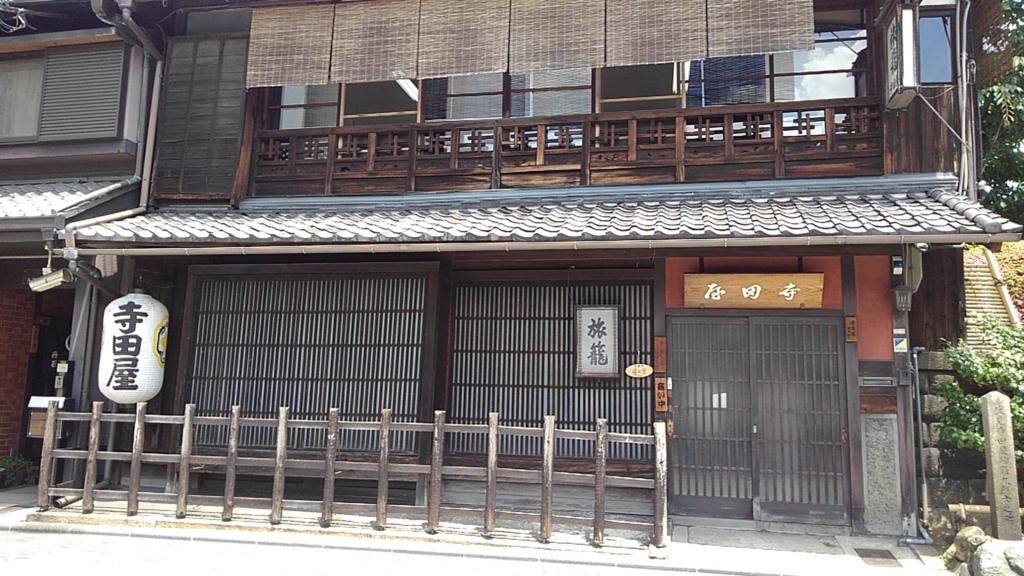 f:id:suzutakahiro1122:20180607151825j:plain