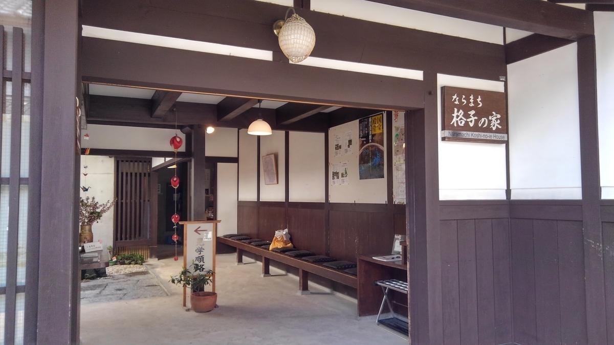 f:id:suzutakahiro1122:20190401231433j:plain