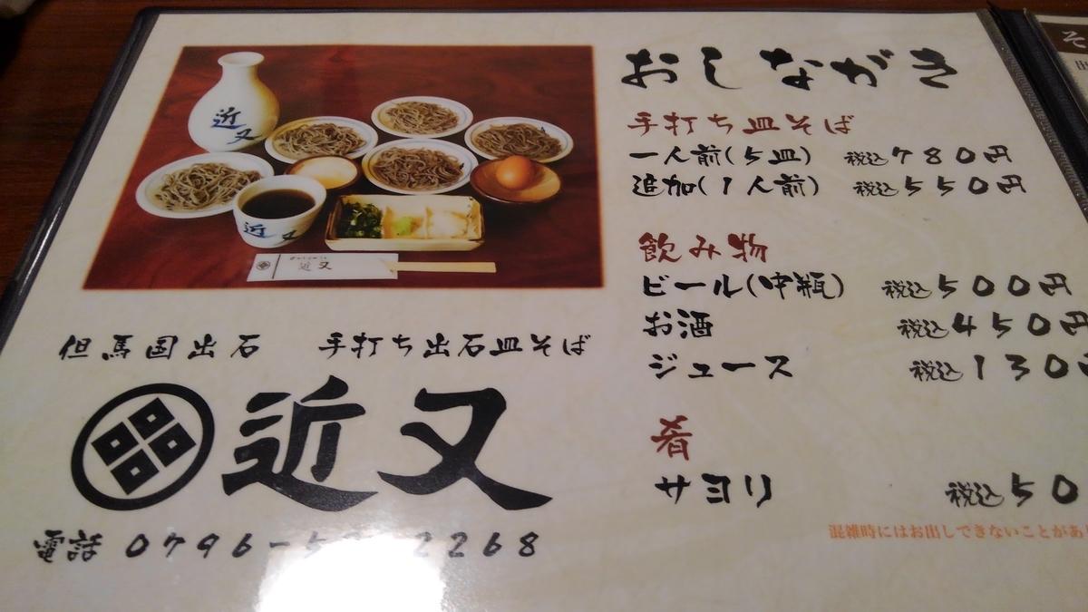 f:id:suzutakahiro1122:20190430125244j:plain