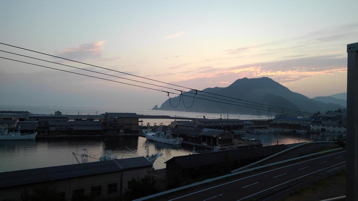 f:id:suzutakahiro1122:20190819220655j:plain