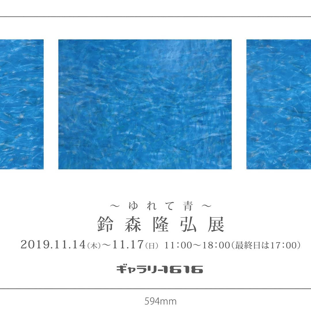 f:id:suzutakahiro1122:20191027193429j:plain