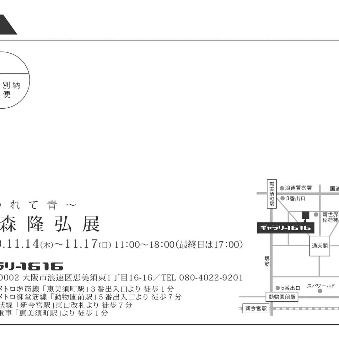 f:id:suzutakahiro1122:20191027193447j:plain