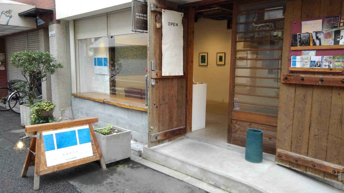 f:id:suzutakahiro1122:20191114113836j:plain