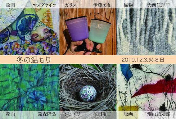 f:id:suzutakahiro1122:20191203102529j:plain