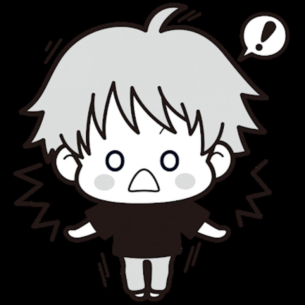 f:id:suzutaku6345:20181002002302p:image