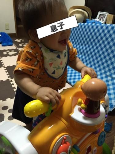 f:id:suzutoao:20160616231821j:plain