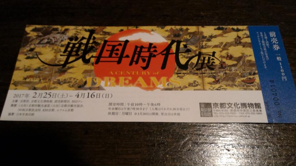 f:id:suzutokotorito:20170413140655j:plain