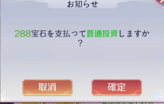 f:id:suzuum:20210210235206p:plain