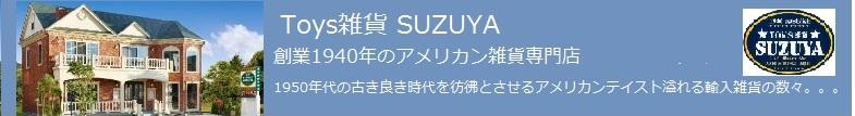 f:id:suzuya1940:20170702123353j:plain